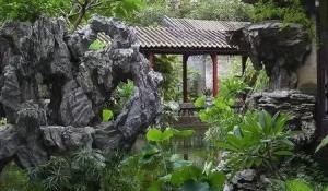 西宁生态园假山