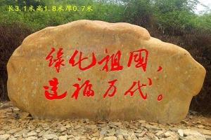 甘肃黄蜡石制作